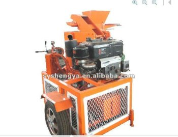brick making machines sale in kenya,interlocking brick making machine