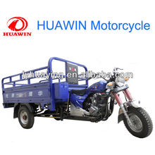 150CC air cooled three wheel cargo tricycle(HY150ZH-YTZ)