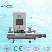 Auto-matical cleaning ultraviolet water purification system,UV light sterilizer
