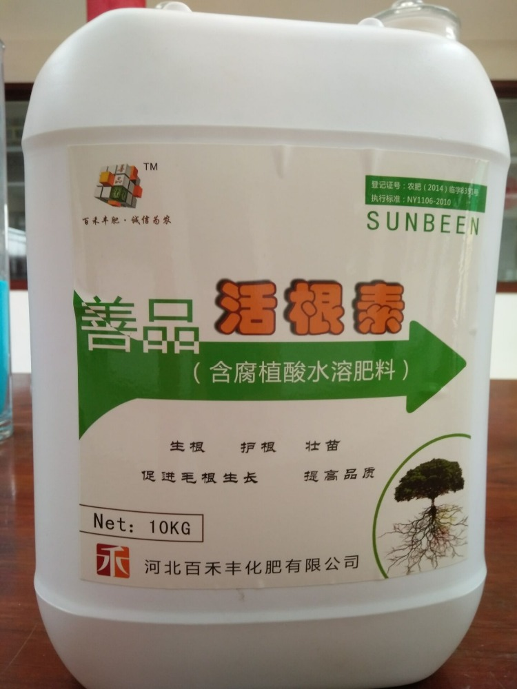 Humus acid Liquid organic fertilizer
