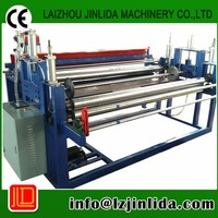Plastic film slitting and rewinding machine for EPE foam sheet