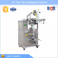 DF 50YS3 Automatic Ketchup Packing Machine
