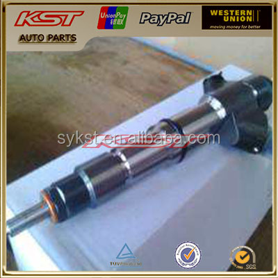 Diesel fuel common rail injector 0445120214