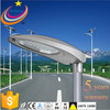 New Products Adjustable Solar Led Street