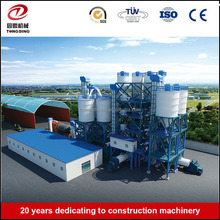 T1213 high efficiency paddle dry powder mixer price