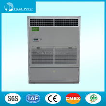 Exclusive structure water-cooled package air conditioner unit