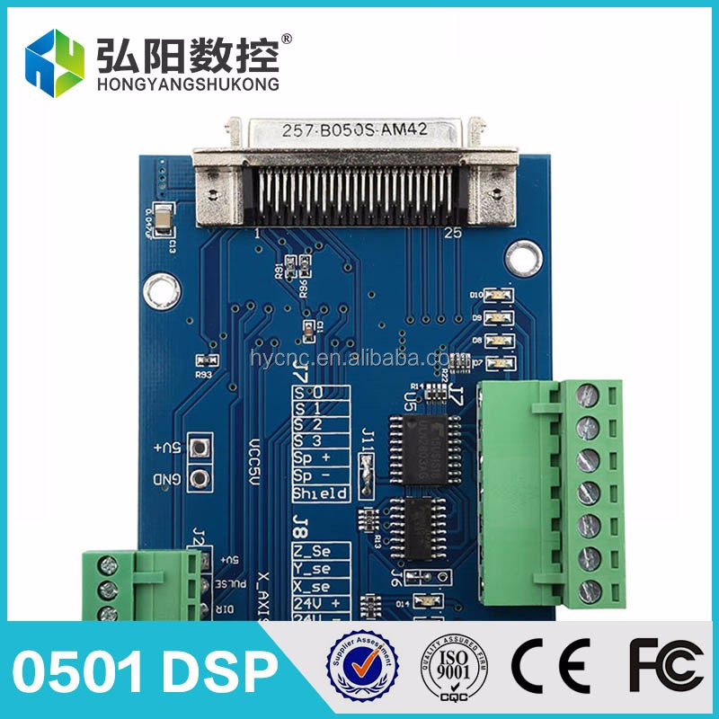 3/4 axis cnc controller board for HY cnc woodworking machine