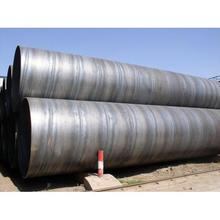 Tian jin Large diameter sprial steel tube