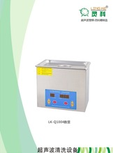 industrial ultrasonic pcb cleaning machine