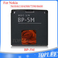bp-5m battery For Nokia 5610 5700 6500 6500S