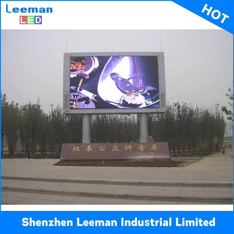 p20 outdoor led tv advertising screen billboard a tiled video wall