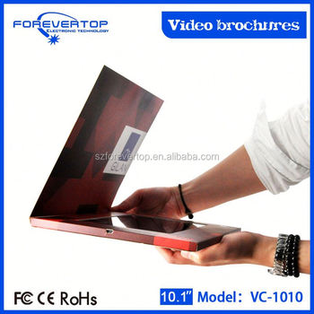 Factory lowest price 10 inch video brochure page