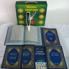 2015 Best Selling Digital Quran Pen Reader With Screen Quran Reading Pen For Muslim