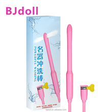 BJDoll sex product for woman vagin pussy, female wash for vagina cleaner