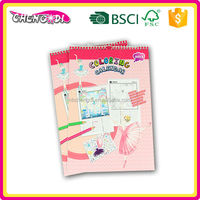 Popular 2016 pp paper desktop calendars