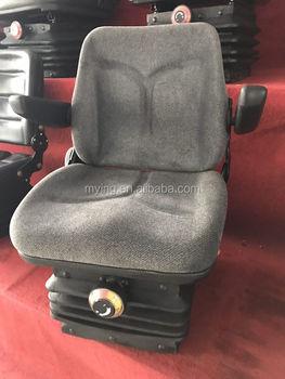 Excavator Seats OEM /ODM & Export Service