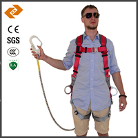 Good quality safety protection harness conform EN 361