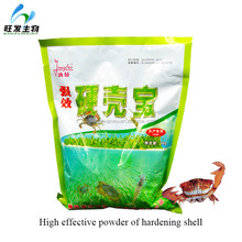 High effective powder of hardening shell