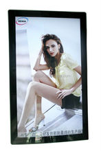 New 2014 hd 42 inch magnetic wall calendar frame lcd panel with network advertising player