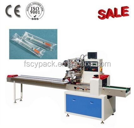 Automatic biscuit /candy /Cookies/Bread/Cheese pillow packing machine