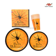 Disposable Halloween Dinnerware Sets