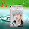 super color wholesale hair dye permanent white hair dye