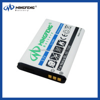 all model battery for mobile phone BL-5C For nokia 1616