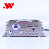 YW-304 Car Amplifier With Remote Control