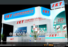 CCMT Nanjing 2012 SKT Booth(Custom Booths)