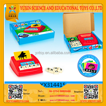Plastic learning machine toys for kids educational with picture and letter