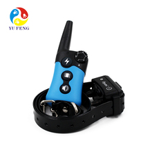 Pet Supplies PET619 Remote Pet Training Product With Two Collar 330 Yards Tone Vibration Shock Mode E Collar