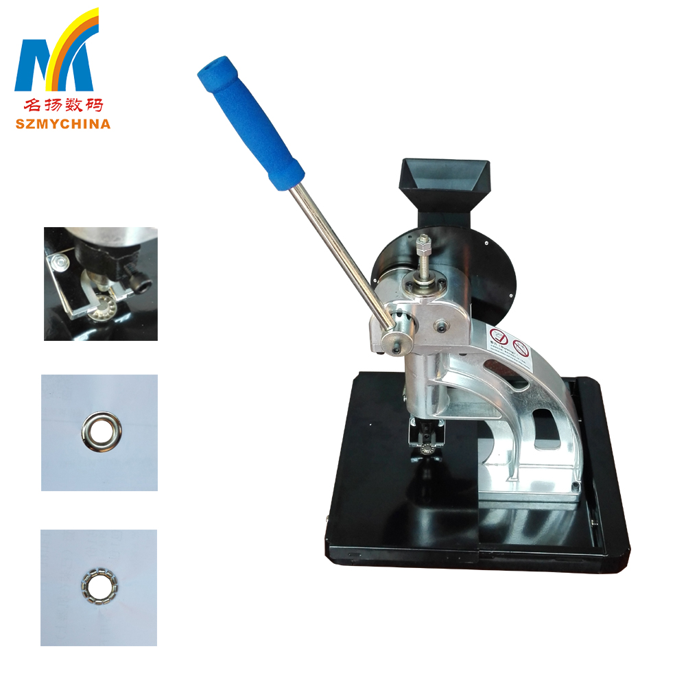 high efficient 10.5mm or 13.5mm metal grommet punch machine