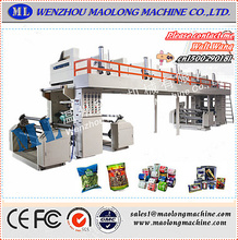 JMFH-600A firm plastic film laminated machine