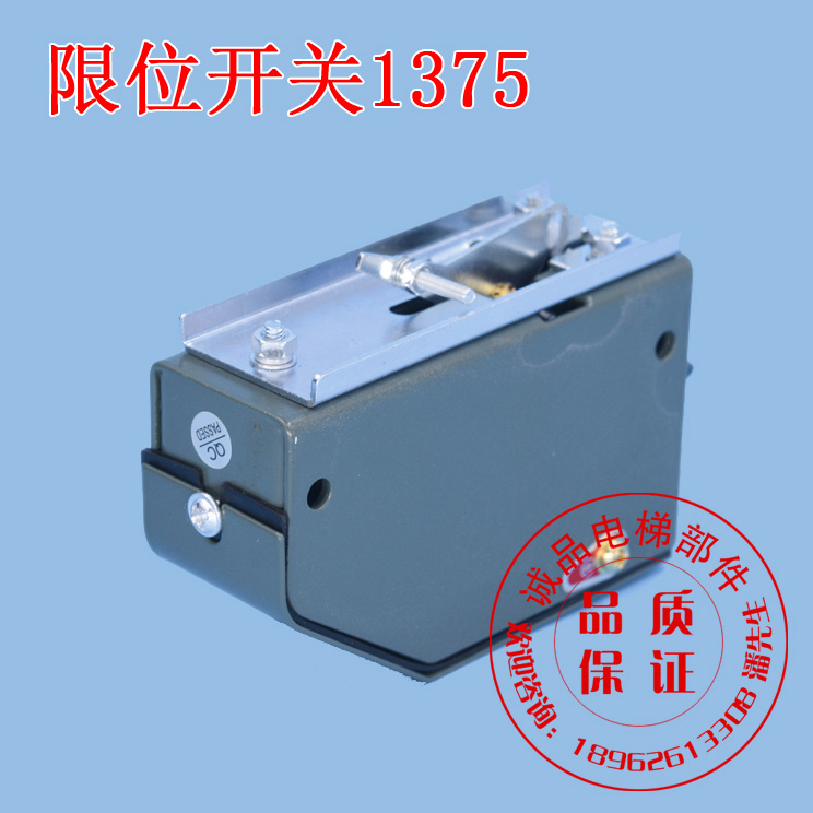 elevator parts, limit switch 1375, M01(left)