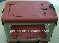 PLASTIC PET HOUSE/DOG RABBIT CAGE