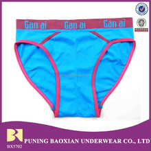 High Quality Nylon Seamless Gay Men Underwear