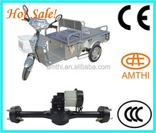 48v 800W 850w brushless electric tricycle motor for 3-5 passager seat, 36v 800w brushless motor, AMTHI brand