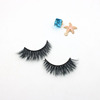Manufacturer supply eyelash packaging with private label 3D faux mink false eye lashes