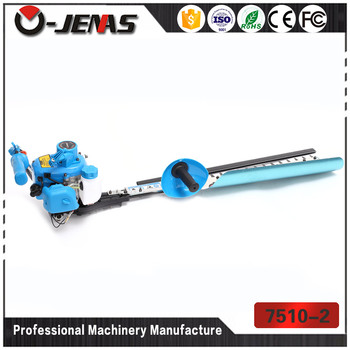 Ojenas 24h online reply 7510 0.6L 750mm steel electric hedge trimmer