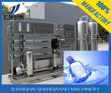 RO water treatment plant/drinking water treatment machine /production line for sale