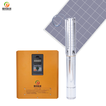 7.5KW & 11KW solar pump inverter with MPPT controller for solar water pumping system