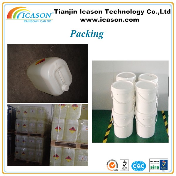 rubber crosslinking agent DBPH with high quality cas 78-63-7 supply by manufacturer