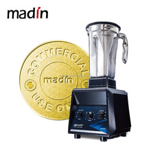 Stainless steel jar Blender