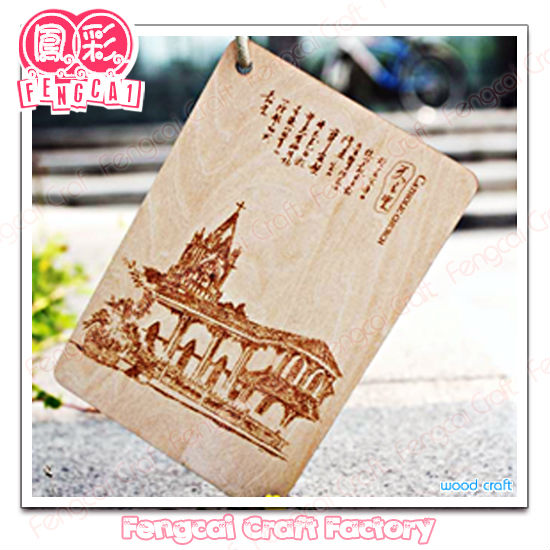 Wooden Postcard Souvenir (wooden craft in laser cut&engraving)