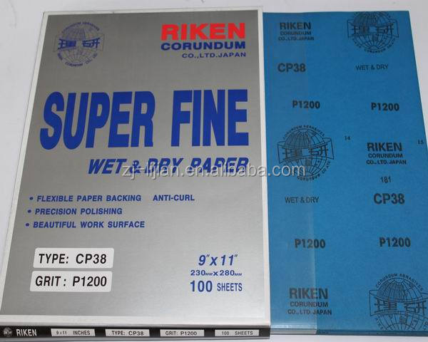 RIKEN brand 9 x 11 Silicon Carbide automotive paint waterproof sand paper