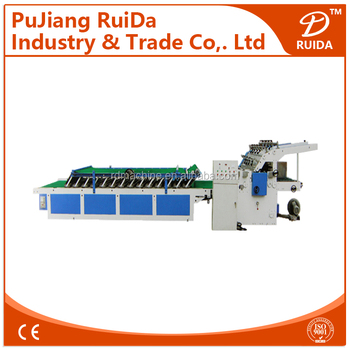 [RD-BZJ-1300B]Semi automatic flute lamination machine