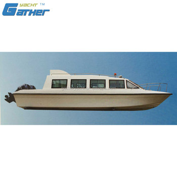 Gather China cheap best low price Fiberglass Passenger Boat