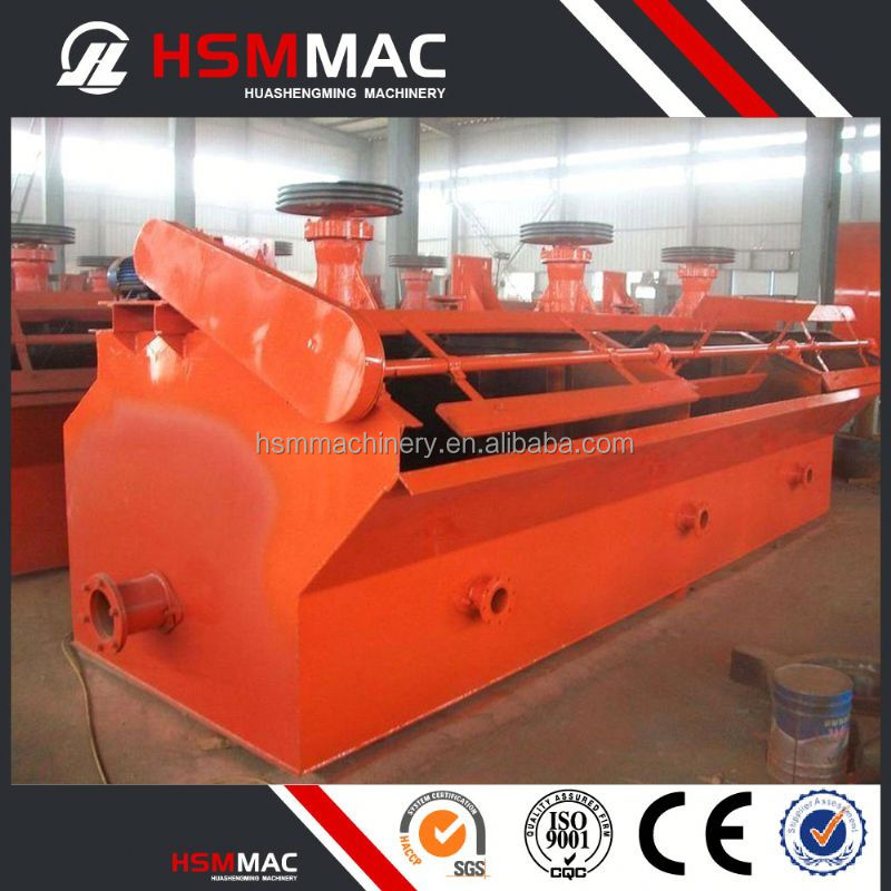 HSM Proffesional Separator Gold Ore Flotation Production Line