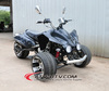 4 Stroke Engine Type and Chain Drive Transmission System 200CC Trike ATV (AT2502)