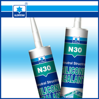 Hot sales rtv silicone rubber adhesive sealant